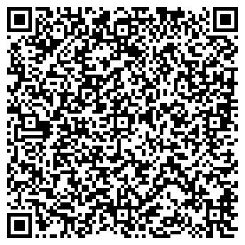 QR-код с контактной информацией организации ШКОЛА № 861