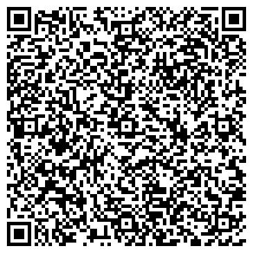 QR-код с контактной информацией организации Z Global FE(Глобал), ТОО