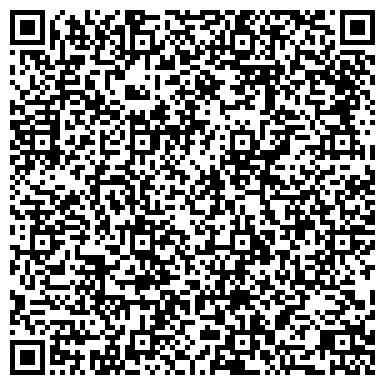 QR-код с контактной информацией организации Comfort Textile Group, ООО (Комфорт текстиль груп)