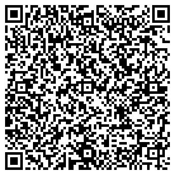 QR-код с контактной информацией организации Хенд-Мейд, ЧП