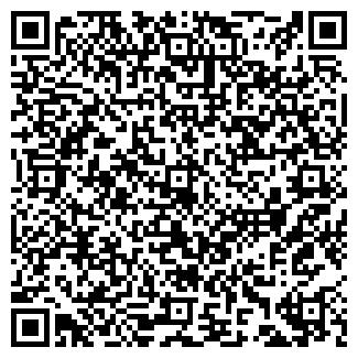 QR-код с контактной информацией организации Шкипер, ООО (Skipper)