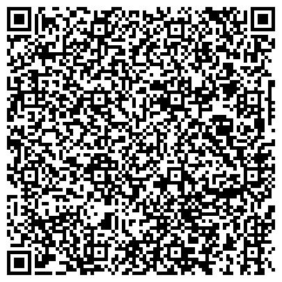 """QR-код с контактной информацией организации ПИФ """"LEGE ARTIS"""" мастерская текстильного декора"""