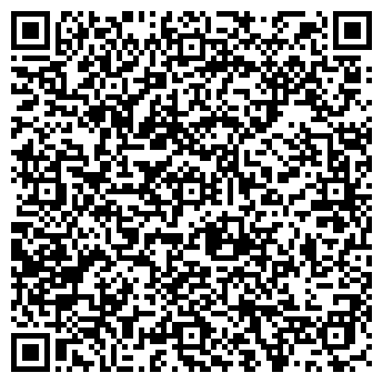 QR-код с контактной информацией организации ИП Демьянович Е.Г.