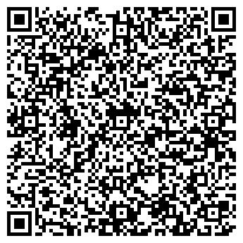 """QR-код с контактной информацией организации ООО """"РичВорк"""""""
