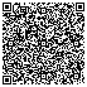 QR-код с контактной информацией организации ООО «АСтекс-три»