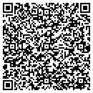 QR-код с контактной информацией организации Alegra-lux
