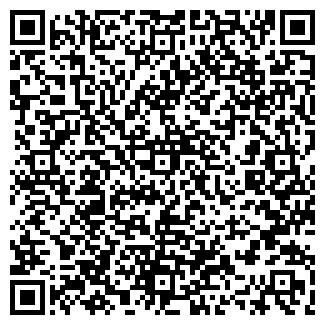 QR-код с контактной информацией организации ИП Умаркулова