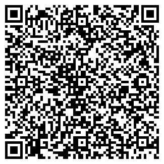 QR-код с контактной информацией организации АлСуб