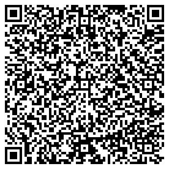 QR-код с контактной информацией организации ИП Беркалиева
