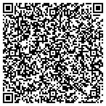 """QR-код с контактной информацией организации Частное предприятие Ателье """" MariSlawa """""""
