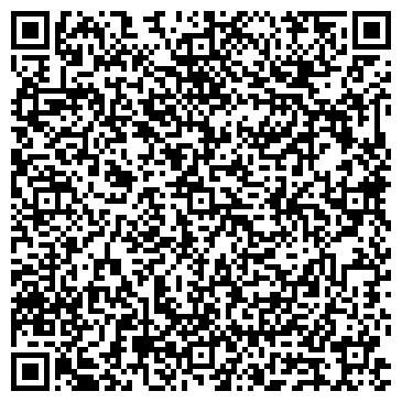 QR-код с контактной информацией организации ИП Аубакирова Л.К.