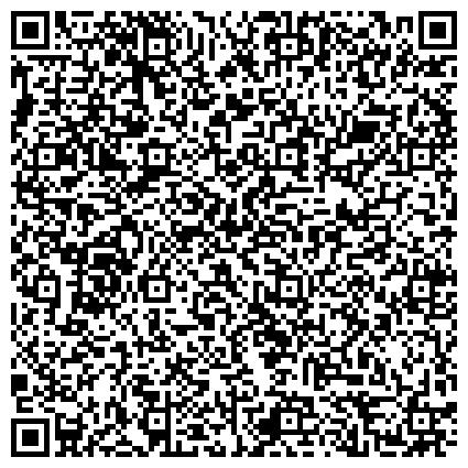 QR-код с контактной информацией организации Общество с ограниченной ответственностью 35 лет чистоты. Фабрика химчистка & прачечная «Юбилейная»
