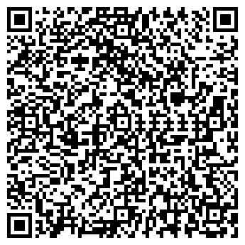 QR-код с контактной информацией организации Singleprint