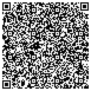 """QR-код с контактной информацией организации Интернет-магазин """"Lady Di"""""""