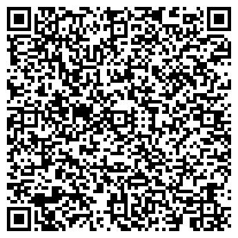 QR-код с контактной информацией организации Эмерайд, ЧУП