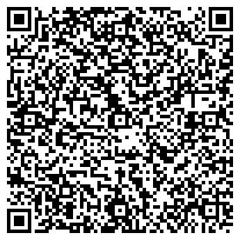QR-код с контактной информацией организации Эригато, ОДО