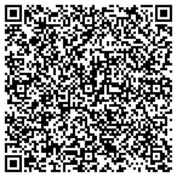 QR-код с контактной информацией организации Лидский комбинат бытовых услу