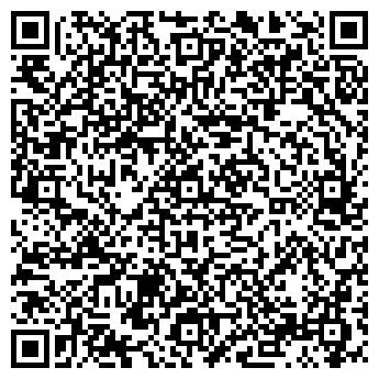 QR-код с контактной информацией организации Слепцова С. М., ИП