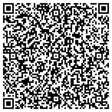 QR-код с контактной информацией организации Стиль-инвест, ОДО