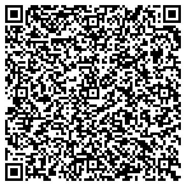 QR-код с контактной информацией организации Алегра-Люкс, ЧПУП