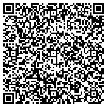QR-код с контактной информацией организации Тексар-уни, СГ
