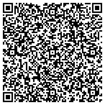 QR-код с контактной информацией организации Вастфур (Wastfur), ООО