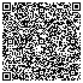 QR-код с контактной информацией организации Белленпром, УП