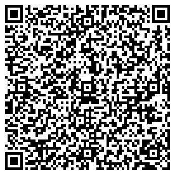 QR-код с контактной информацией организации ШКОЛА № 866