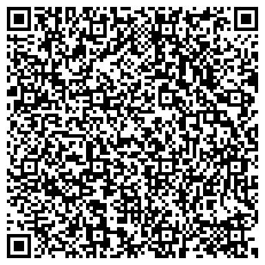 """QR-код с контактной информацией организации Коллективное предприятие Интернет-магазин одежды """"ЛизЮля"""""""
