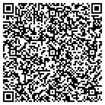 QR-код с контактной информацией организации costum.prom.ua