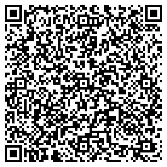 QR-код с контактной информацией организации Интернет магазин Arjambus