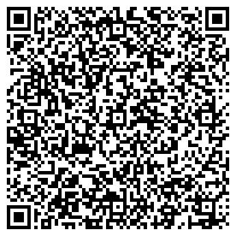 """QR-код с контактной информацией организации Интернет-магазин """"Toby"""""""