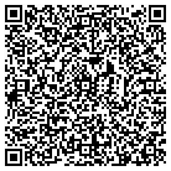 QR-код с контактной информацией организации ЧП Шусев