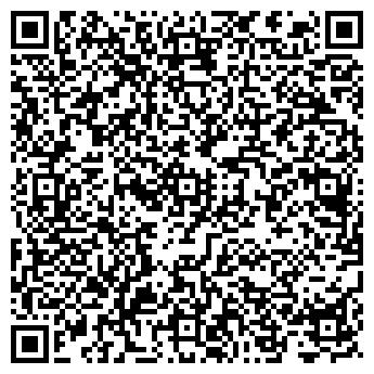 QR-код с контактной информацией организации BlastOntUa