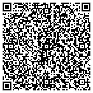 QR-код с контактной информацией организации Интернет-магазин «Zakupki-de»
