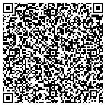 QR-код с контактной информацией организации Интернет-магазин «b-shop»