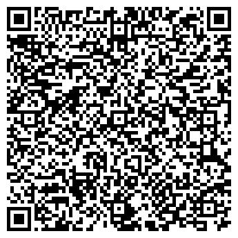QR-код с контактной информацией организации Ева, Компания