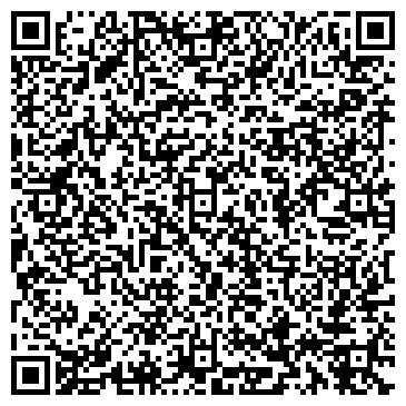 QR-код с контактной информацией организации Ir`Len, Свадебный салон