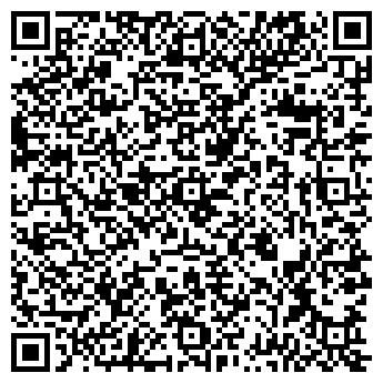 QR-код с контактной информацией организации Штурм, ООО