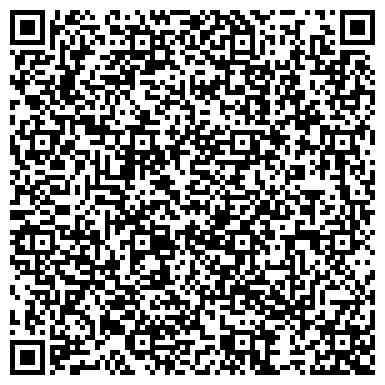 """QR-код с контактной информацией организации """"Каравелла"""": Качество по Самой Лучшей Цене!"""