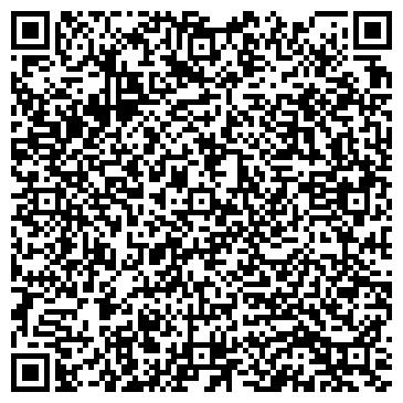 QR-код с контактной информацией организации Профлайн, Компания ( PROFLINE)
