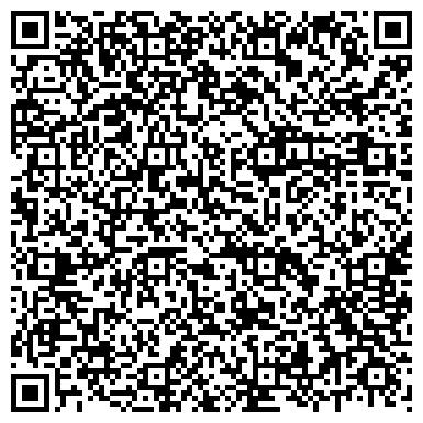 QR-код с контактной информацией организации Интерлок — Кривой Рог, ООО