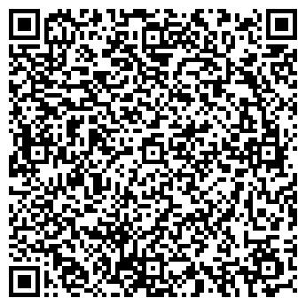 QR-код с контактной информацией организации Хатилина В.В., СПД