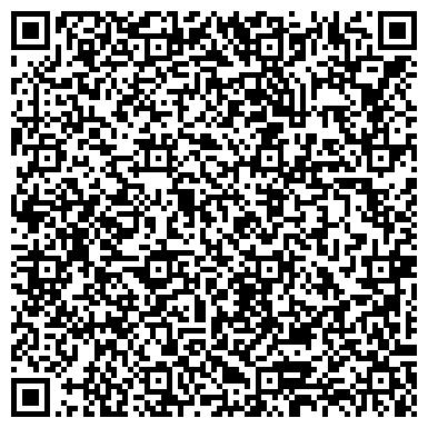 QR-код с контактной информацией организации Королева Свадебный Салон, ЧП