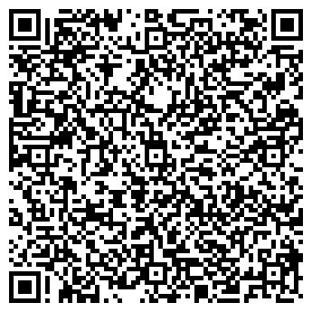 QR-код с контактной информацией организации Алла, ООО (Свадебный салон)