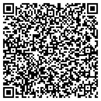 QR-код с контактной информацией организации Субъект предпринимательской деятельности Фоп Мищенко