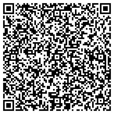 QR-код с контактной информацией организации Первое Агентство Няня, ООО