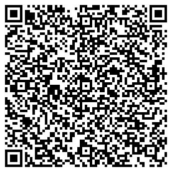 QR-код с контактной информацией организации Ательє «Оленка»