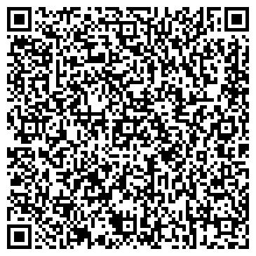 QR-код с контактной информацией организации ТК-3000, ООО