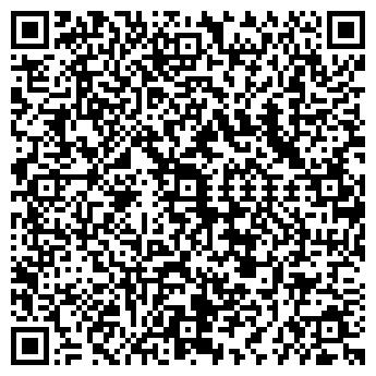 QR-код с контактной информацией организации Бижутерия, ЧП
